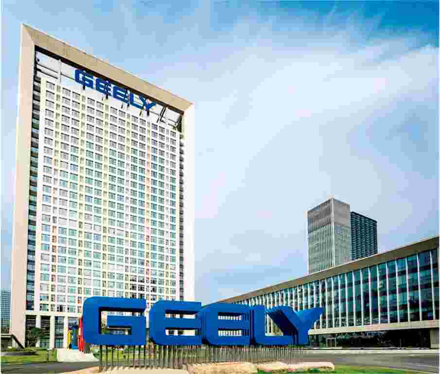 Geely Holding Group - Ринг Авто